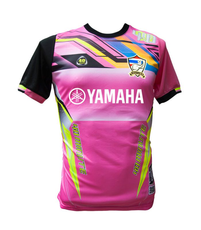 Maillot 40 Minute Rose 2017