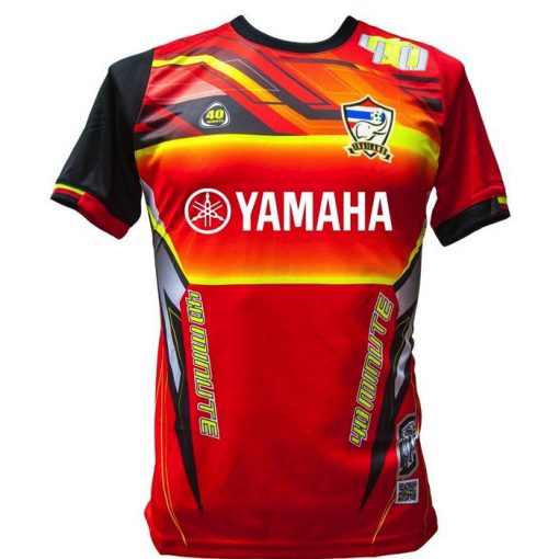 Maillot 40 Minute Rouge 2017